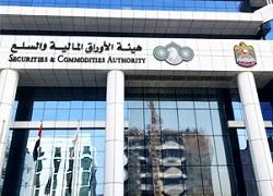 اتحاد هيئات الأوراق المالية العربية